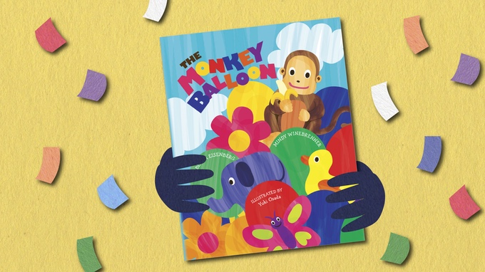 The Monkey Balloon Kickstarter Campaign